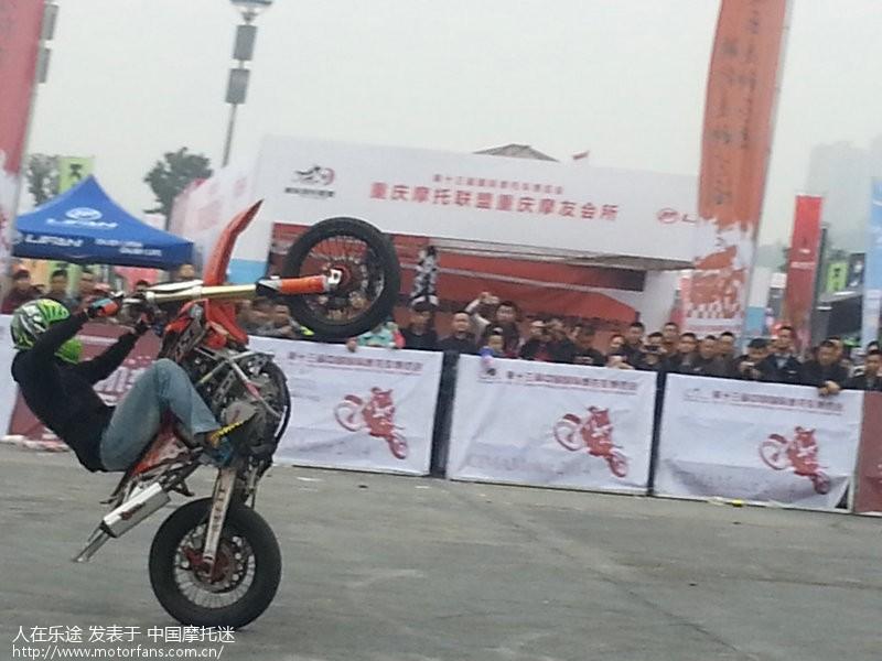 摩博会摩托特技 重庆摩友交流区 摩托车论坛 中国第一摩托高清图片
