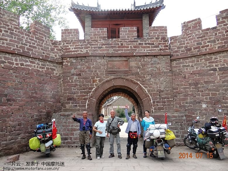 西行二万五千里 江苏摩友交流区 摩托车论坛 中国第一摩托高清图片