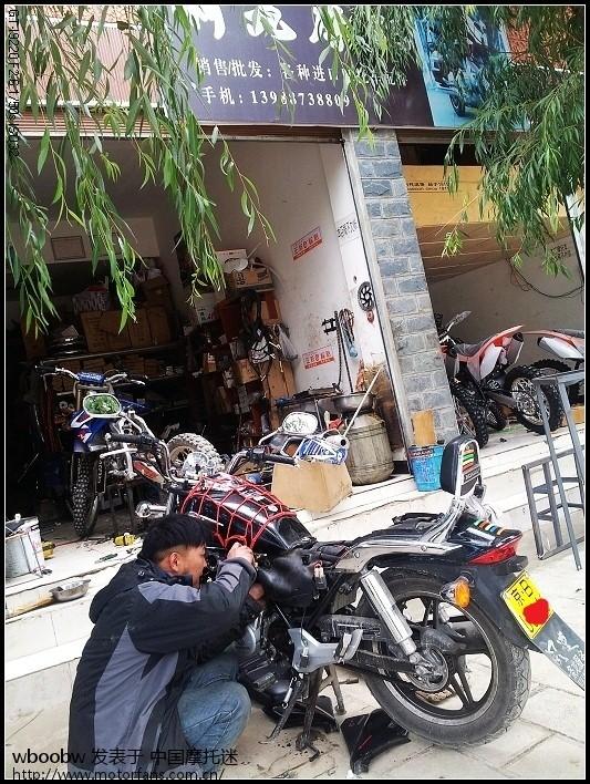 2014摩旅滇藏(丽江-拉萨)@新大洲本田焰影150