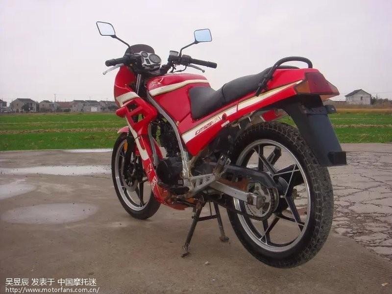 03 出售1997年铃木gs125r王中王摩托车