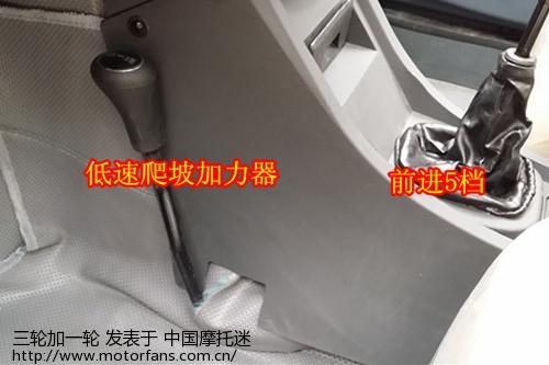 中国 摩托车 牌子/TB2pd3uaFXXXXcrXXXXXXXXXXXX_!!824640929.jpg