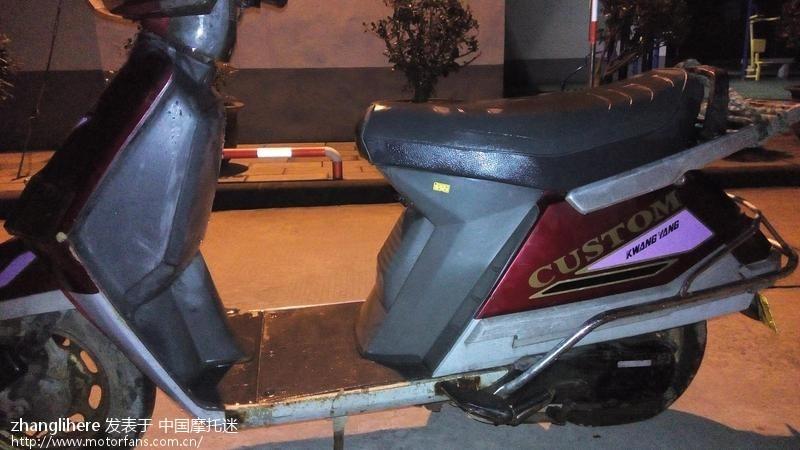 原台湾进口踏板摩托车出手了!