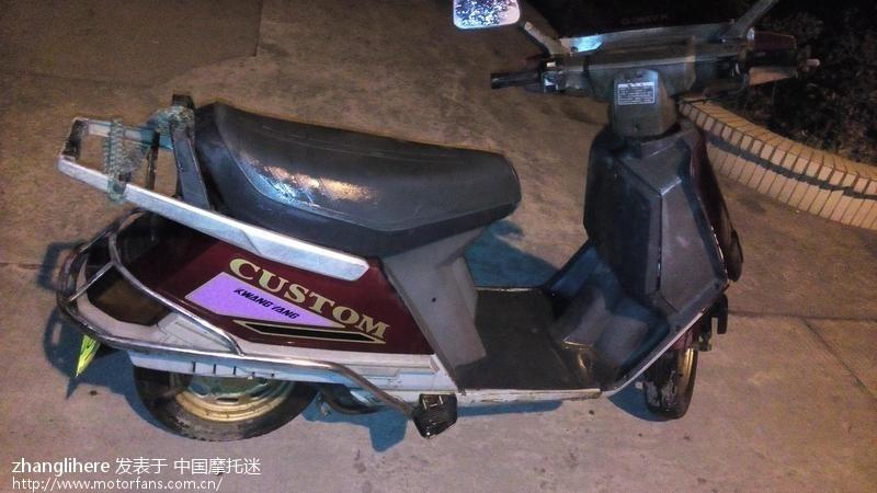 台湾小摩托可爱