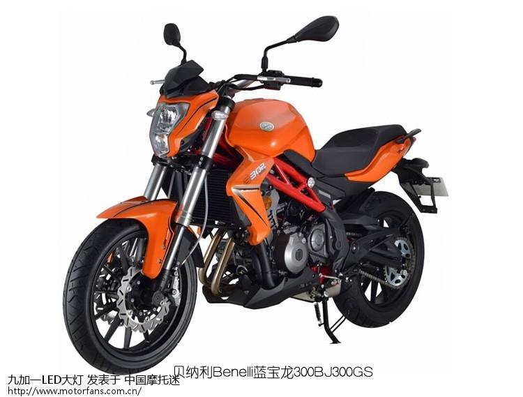 03 【支付宝】九加一摩托车led大灯泡h7 钱江贝纳利蓝宝龙300 bj300