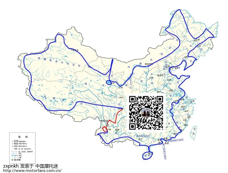 小燕子和老蒋 摩托车环游中国之旅