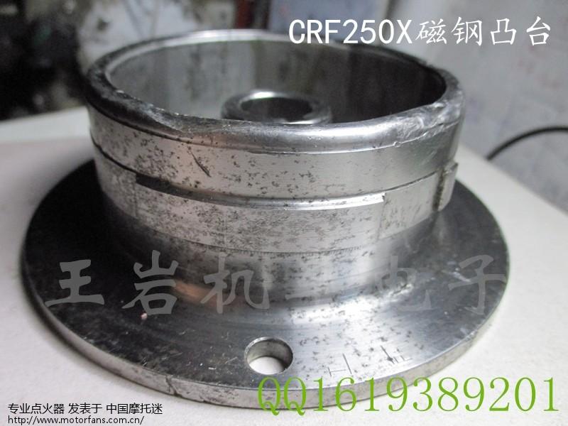 本田系列点火器及充电系统电路故障检修-cb400