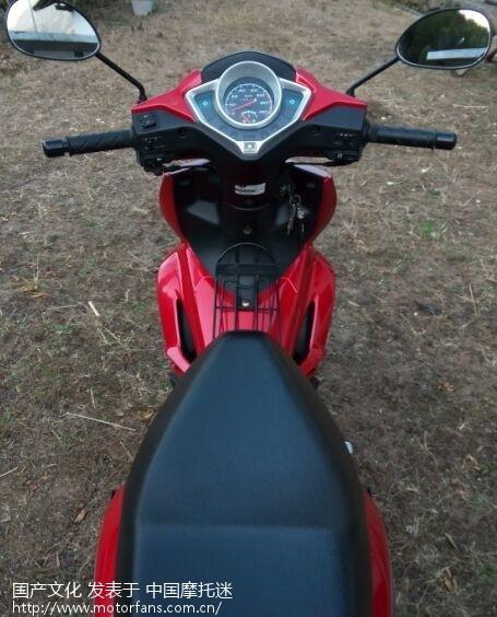 摩托车论坛 五羊本田-弯梁车讨论专区 五羊本田-凯影 03 凯影的回家