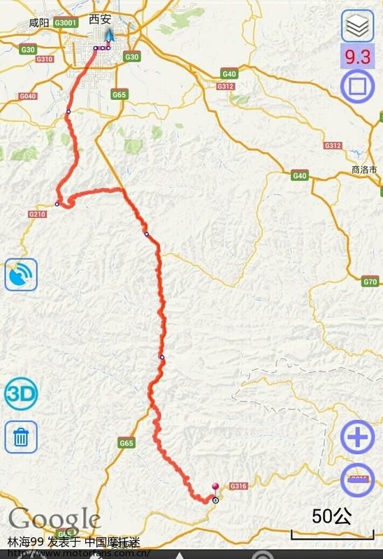 西安到旬阳走省道多少公里