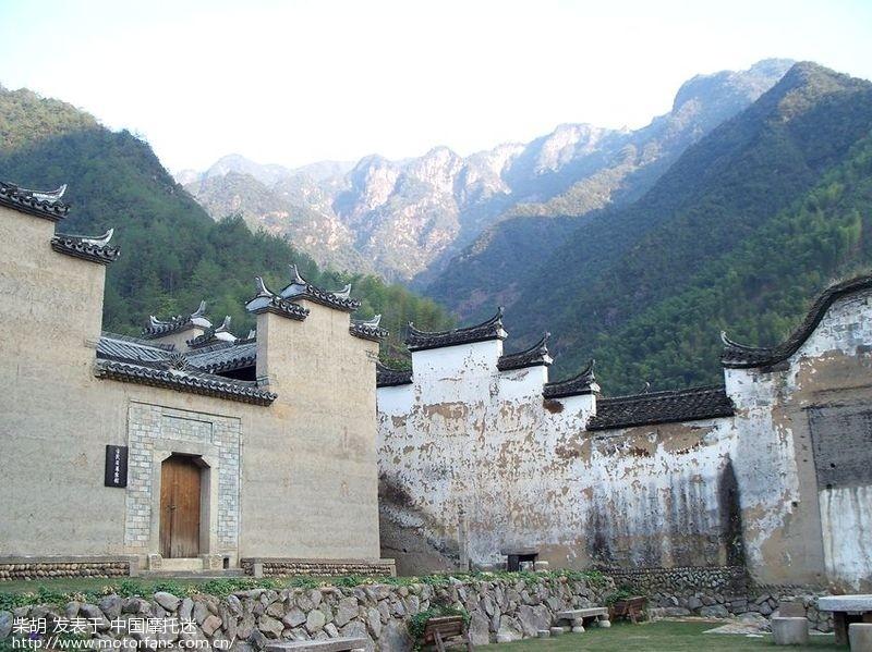 貴州獨山夾縫巖風景區