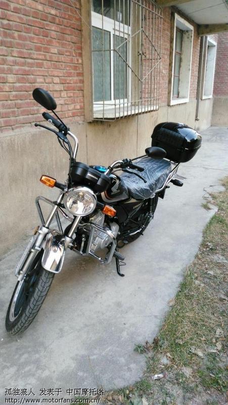 今天入手锐猛小太子 - 新大洲本田-骑式车讨论专区