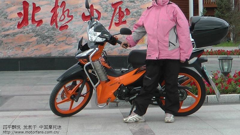 摩托车论坛 弯梁世界 新大洲本田-弯梁车讨论专区 03 请问飘悦摩托