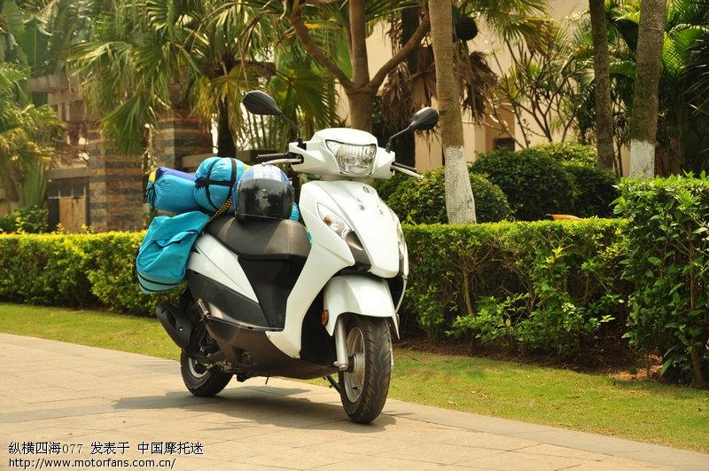 go! ---铃木乐至110海南摩旅游记
