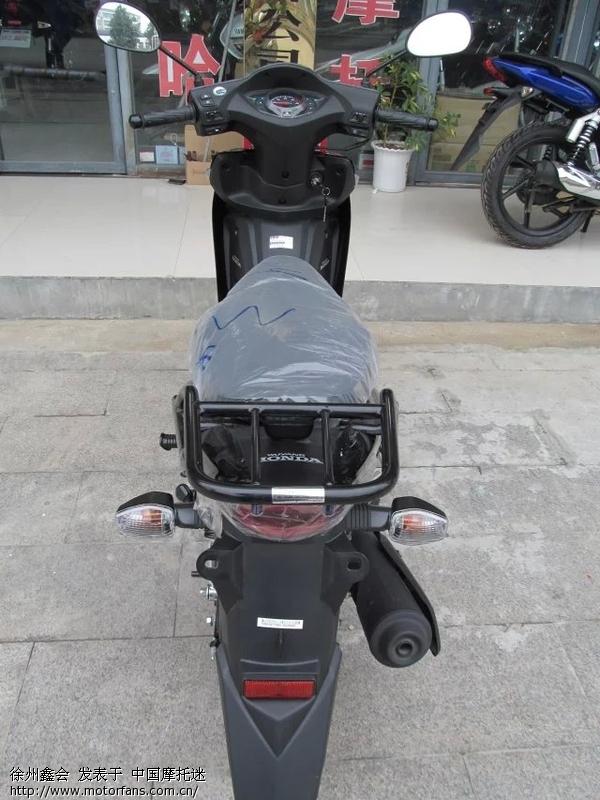 五羊本田--锋驰100-徐州鑫会摩托车销售公司-摩托车