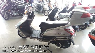 新入银色天龙星 - 豪爵铃木-踏板车讨论专区 - 摩托车