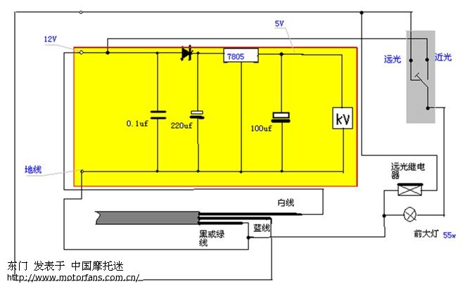 透镜上的继电器5v就可以吸合了