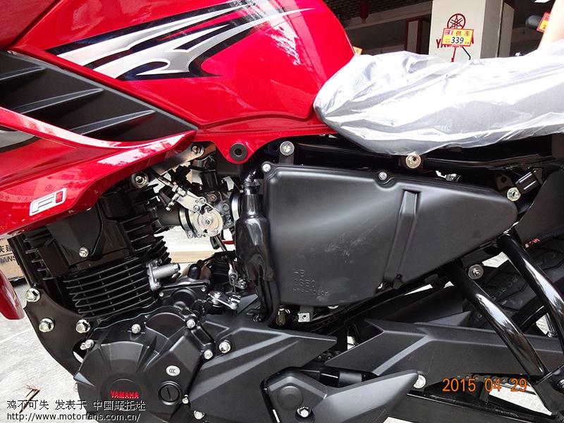 今天提车飞致150 - 雅马哈 - 摩托车论坛 - 中国第一