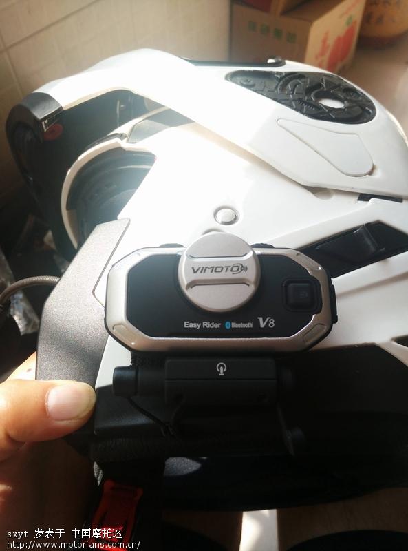 维迈通v8和k900s之v8使用体会 - 维迈通头盔蓝牙耳机