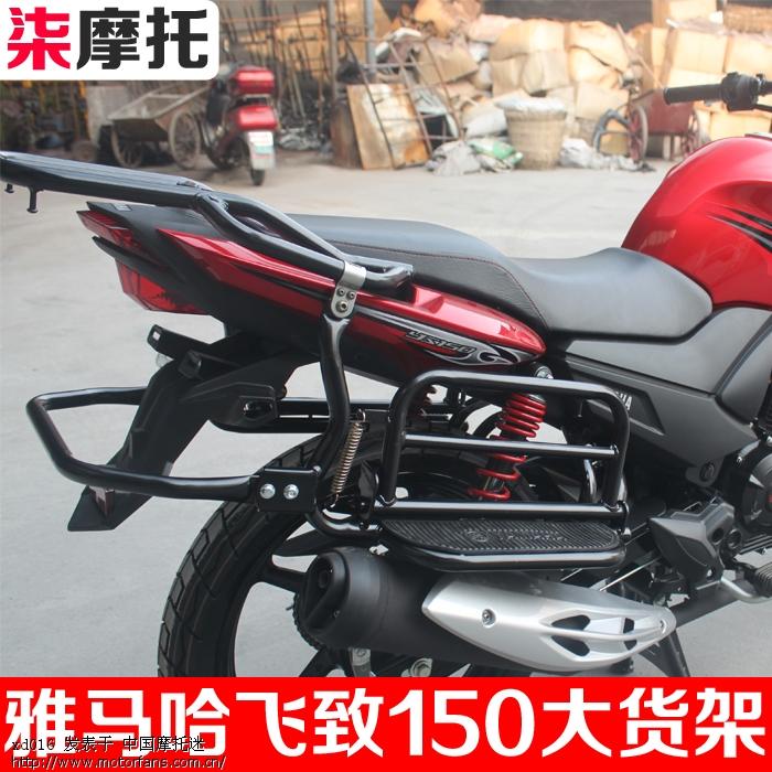 【支付宝】柒摩托—整车改装火爆开启!!!