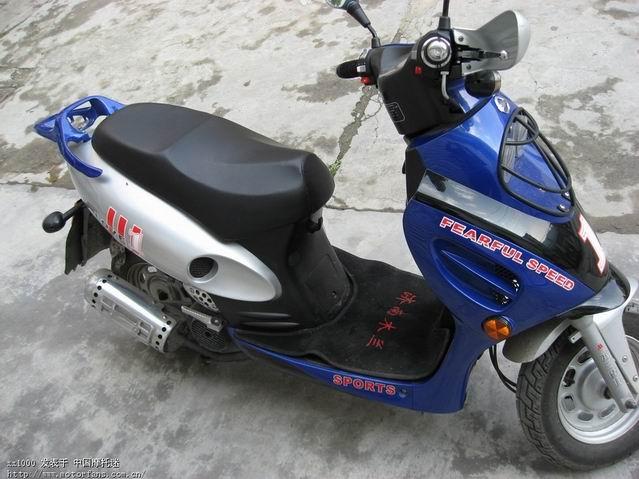 偶买的新踏板车木兰ml50qt-6r有人用过没有
