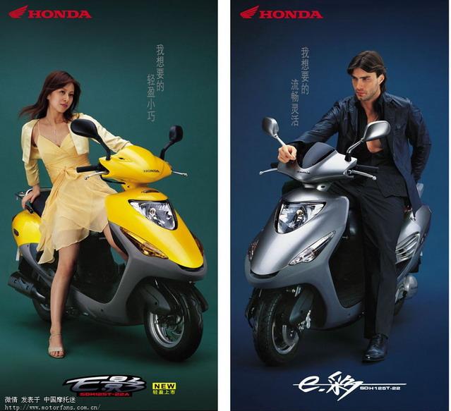 摩托车与美女 江西摩友交流区 摩托车论坛