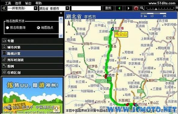 中国电子地图2006内容介绍