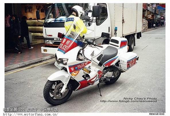 香港警察的摩托车