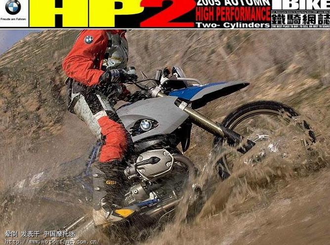 激情越野-摩托车论坛手机版