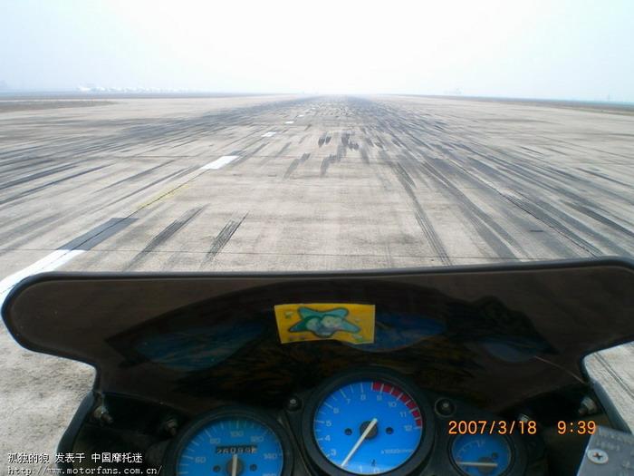 今天早上 在飞机场测了一下极速,请看PP! - 陕西