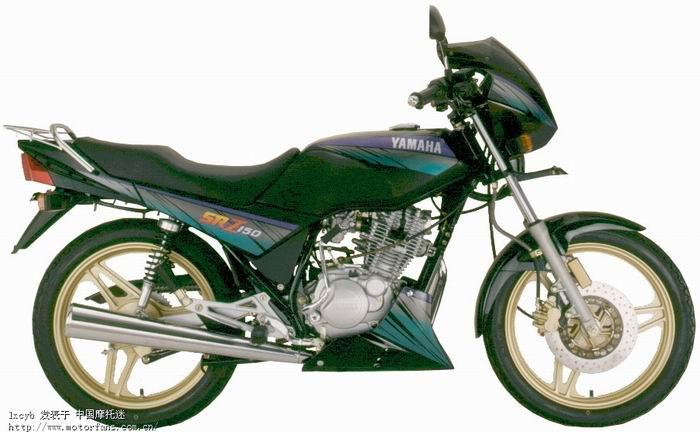 Posible Origen del motor de la JS150-3 Jianshe--YAMAHA%20SRZ150_M4AH54vRhH1O