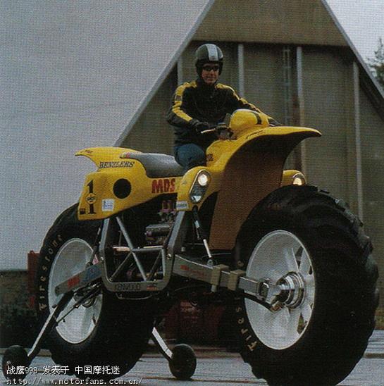 世界最大的摩托车图片