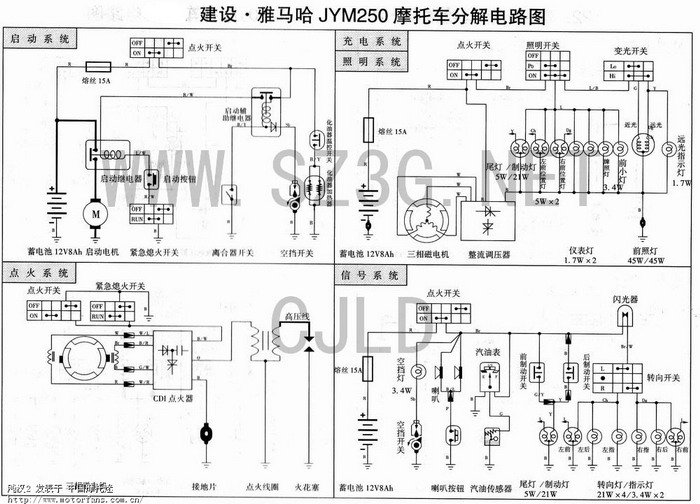 电路 电路图 电子 原理图 700_504