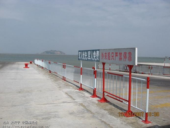 十月海岛游——广东省南澳岛
