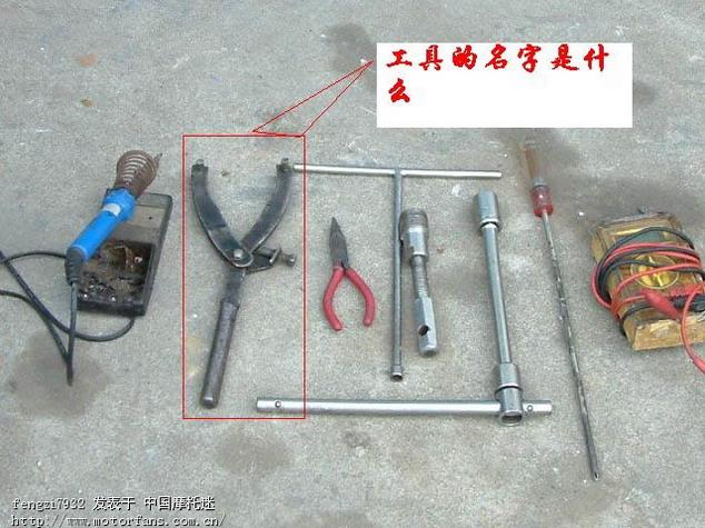 这个工具修摩托车哪里用