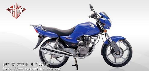 摩托车论坛 新大洲本田 03 sdh125-46c金锐箭与嘉陵独狼jh125-f性价