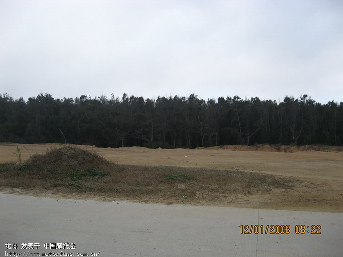 福建省平潭海岛森林公园