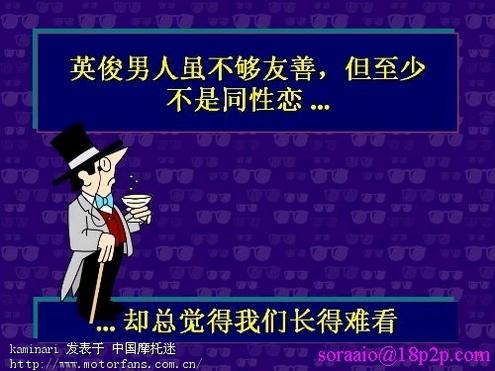"""女人对男人的见解-你是那种男人?(幽默图文) - 渴望美好 - """"渴望美好""""的博客(读天下文、交天下友)"""