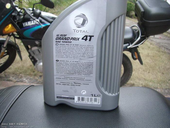清洗发动机兼换机油