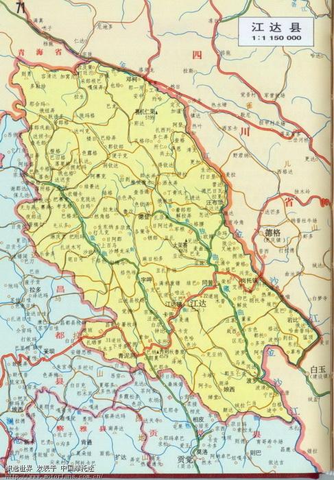 03 重发西藏分县地图----裁剪后各县独立成图