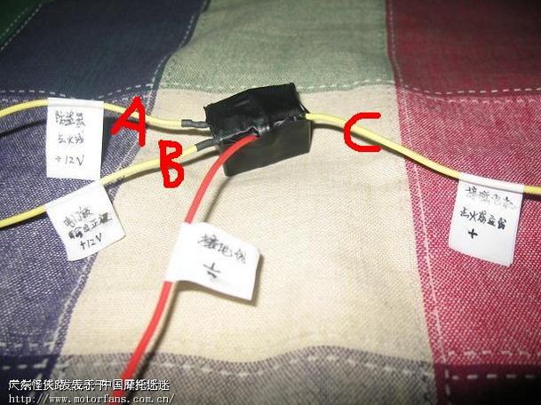 标题: 请教广东怪侠关于智能电路锁发动机的电路图?