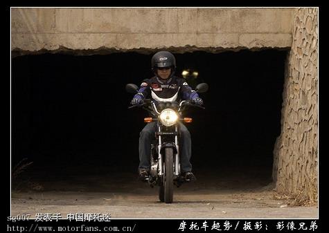 摩托车趋势试车 有融乃大 五羊-本田统御125(2)