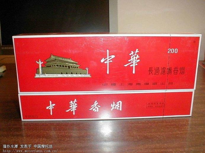 名烟 中国十大香烟品牌