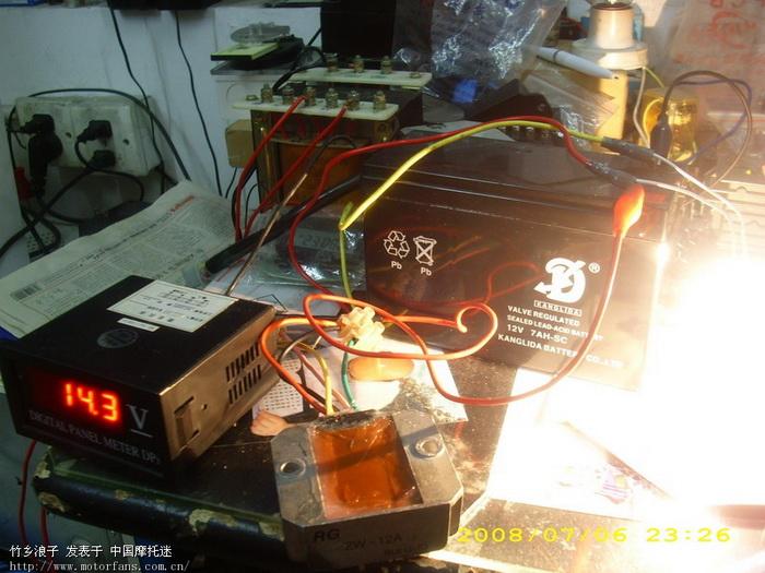 摩托车论坛 维修改装 03 关断式整流电路,各位版主,摩友帮忙看看