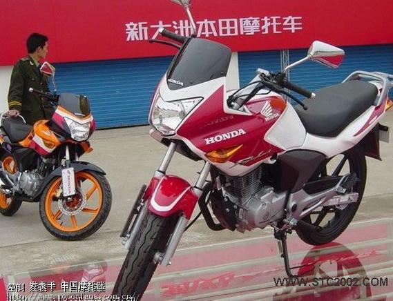 战鹰cbf150 红白色 - 新大洲本田 - 摩托车论坛 - 第