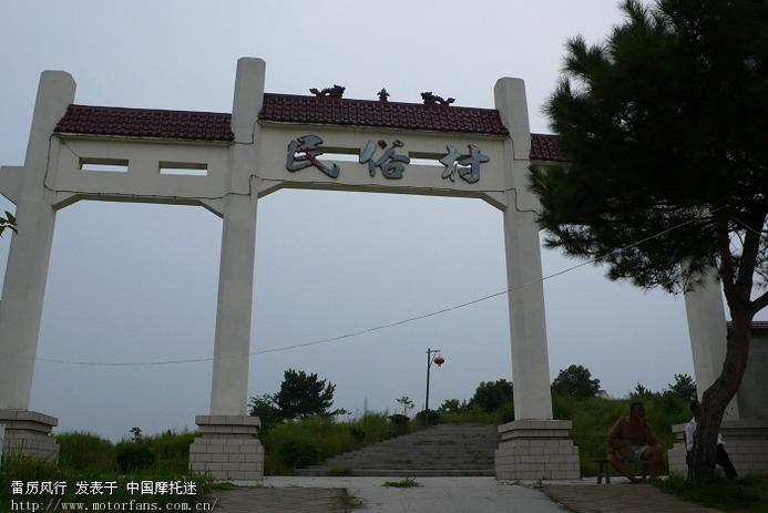03 广水市长岭徐家河水库风景