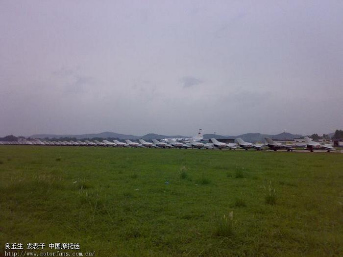 带女儿去河南鲁山军用飞机场