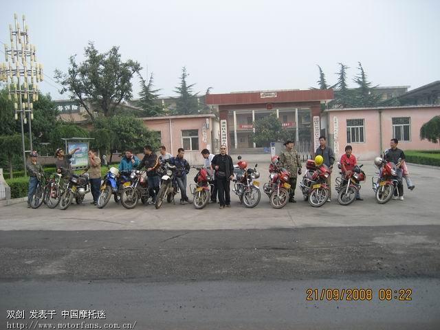 9月21日鹤壁摩托车友豫北最大水库千鹤湖风景区玩
