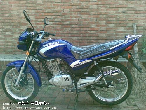 十一新购入轻骑铃木gsx125-3b