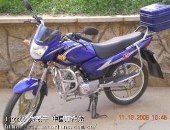 大阳摩托车90b电路图
