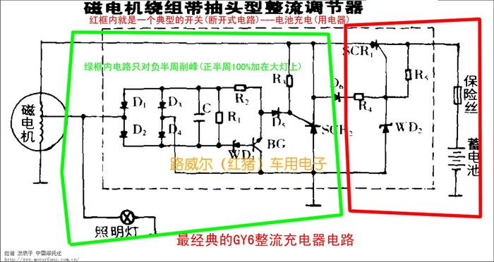 00:19:39 /10楼/    看图说话之电路图:   这种电路在gy6引进时,到