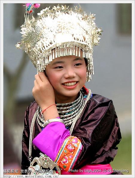 中国表情56个民族版 珍藏